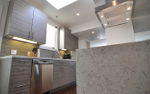 DBS Electric - Sunset District Remodel - Kitchen Lighting